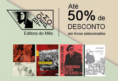 Boitempo - Mobile