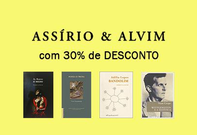 Assirío e Alvim - Mobile