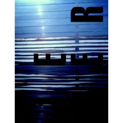 733900_ampliada.jpg
